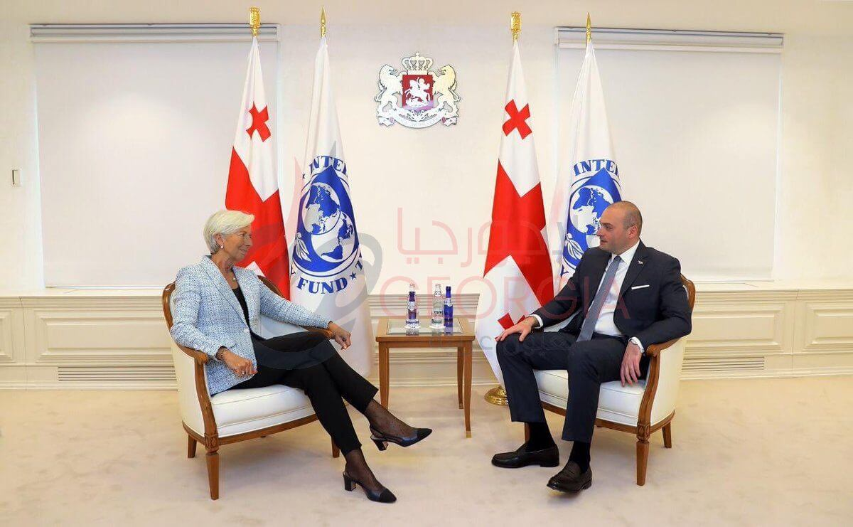 كرستين لاجارد في لقاء رئيس الوزراء ماموكا باختادزي (المصدر: حساب تويتر)